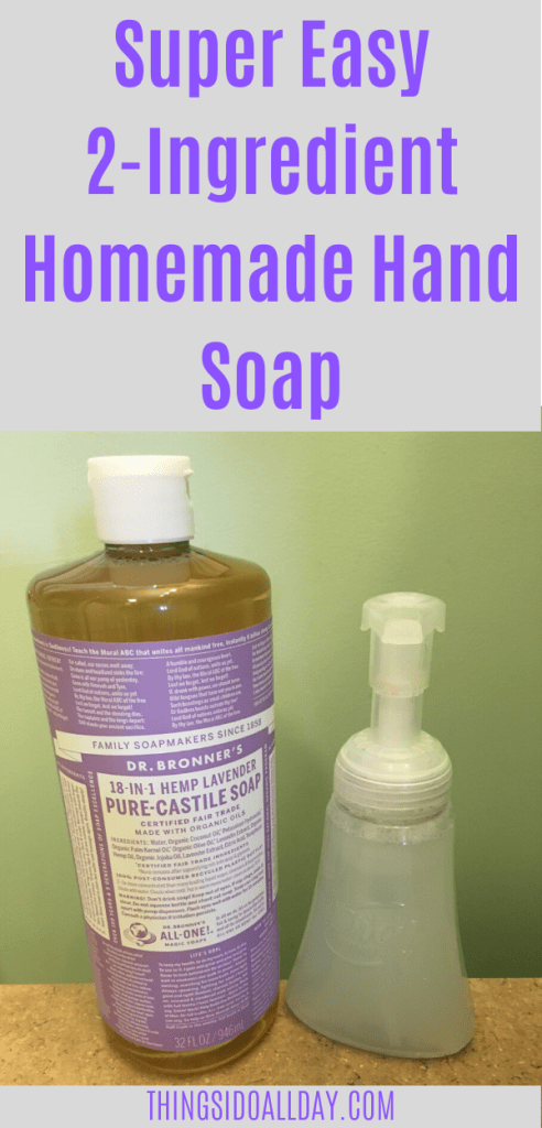 Quick and Easy Homemade Hand Soap
