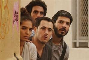 Geneva Jewish International Film Festival