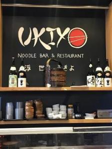 Ukiyo Noodle bar, Geneva