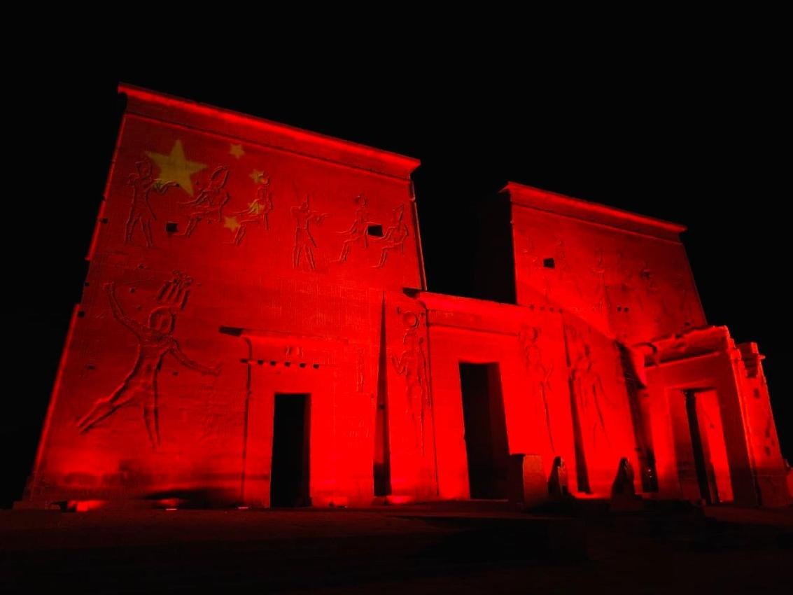 Egypt Is In Solidarity With The Chinese