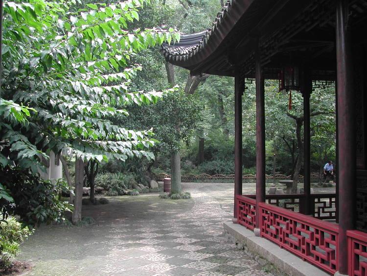 Soju Hanging Gardens