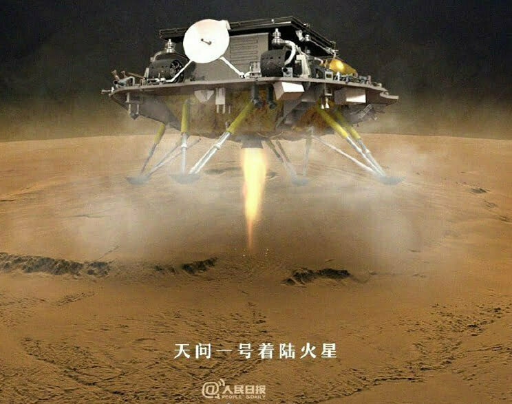 Chinese Rover Landed On Mars 2021