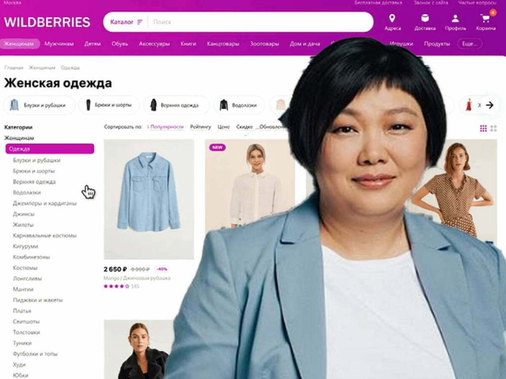 """ Tatyana Bakalchuk "" The Richest Woman In Russia"