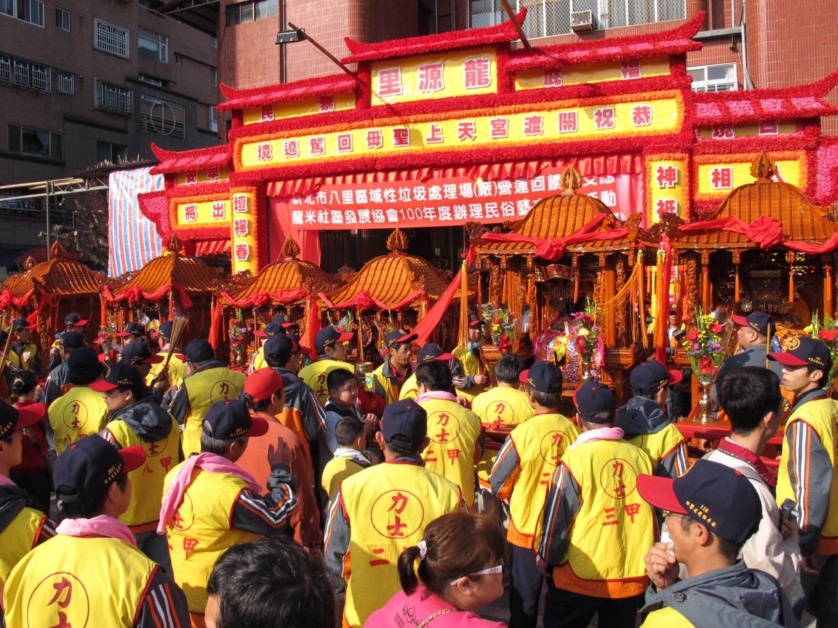 北臺灣最有人情味的廟會:關渡二媽回駕龍形