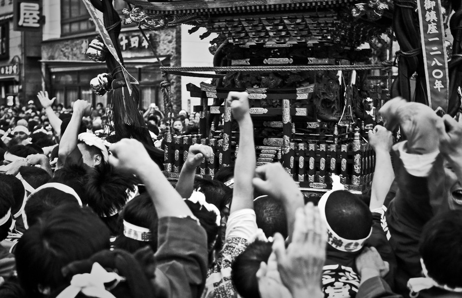 Kami and Ancestors Death in the Japanese Tradition THINK IAFOR