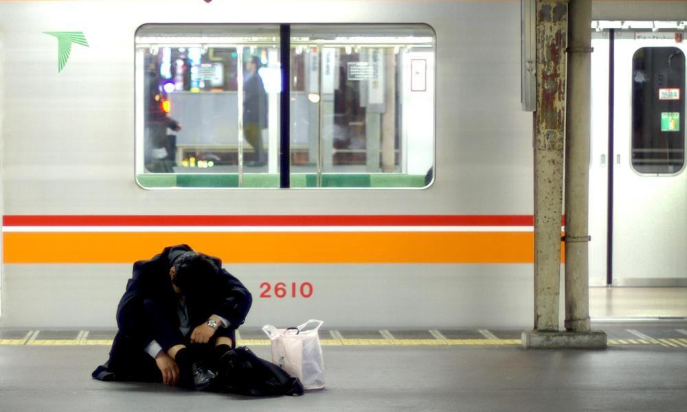 Japanese Survivor Syndrome Workaholism And Karoshi 1520
