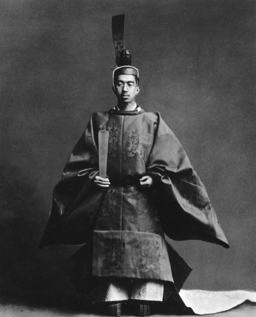 Emperor_Showa THINK IAFOR 2