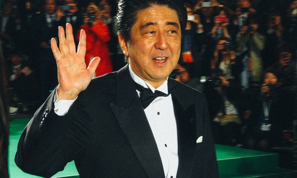 Shinzo Abe THINK IAFOR