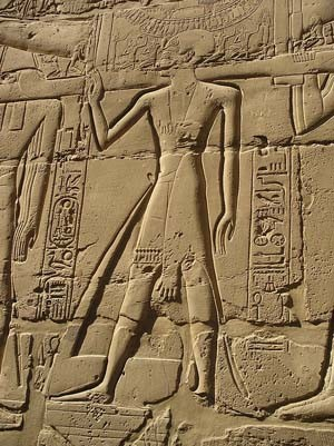 Role of the Temple in Egyptian Cities - pic6 - priest relief