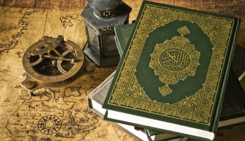 Barghawata Confederacy Quran