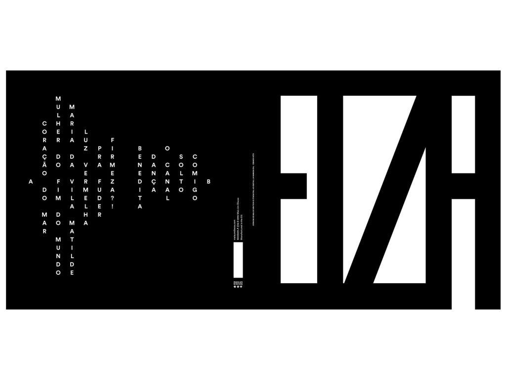 Elza Music packaging