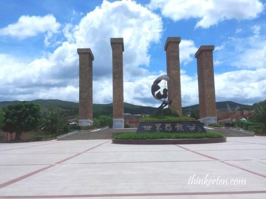 Lufeng/禄丰 Dinosaur Valley 世界恐龙谷