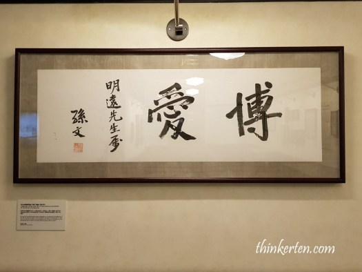 Bo Ai /Universal Love at Sun Yat Sen Memorial Hall