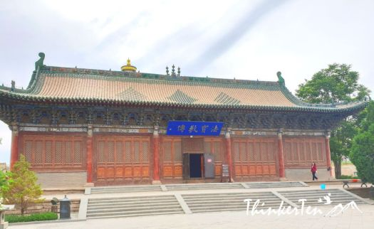 Silk Road China - Zhangye : Dafo/ Big Buddha Temple