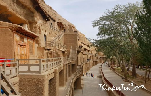 Silk Road Gems : Mogao Caves of Dunhuang 敦煌莫高窟