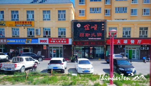 China Northern Xinjiang : Little Russian Town - Buerqin! 新疆布尔津