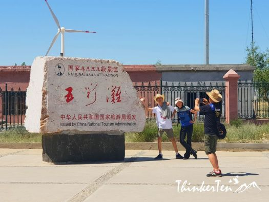China : Xinjiang - Top 5 things you need to know in 5 Colored Beach - Wu Chai Tan /五彩滩