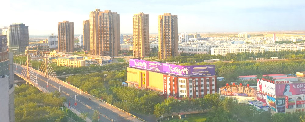 The Richest City in China : Karamay Xinjiang & Bo Da Yin Du Hotel Review 克拉玛依 & 博达银都酒店