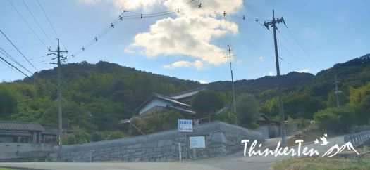 Japan Shikoku : The most spectacular view on the Shimanami Kaido @ Kirosan Observatory Park, Imabari