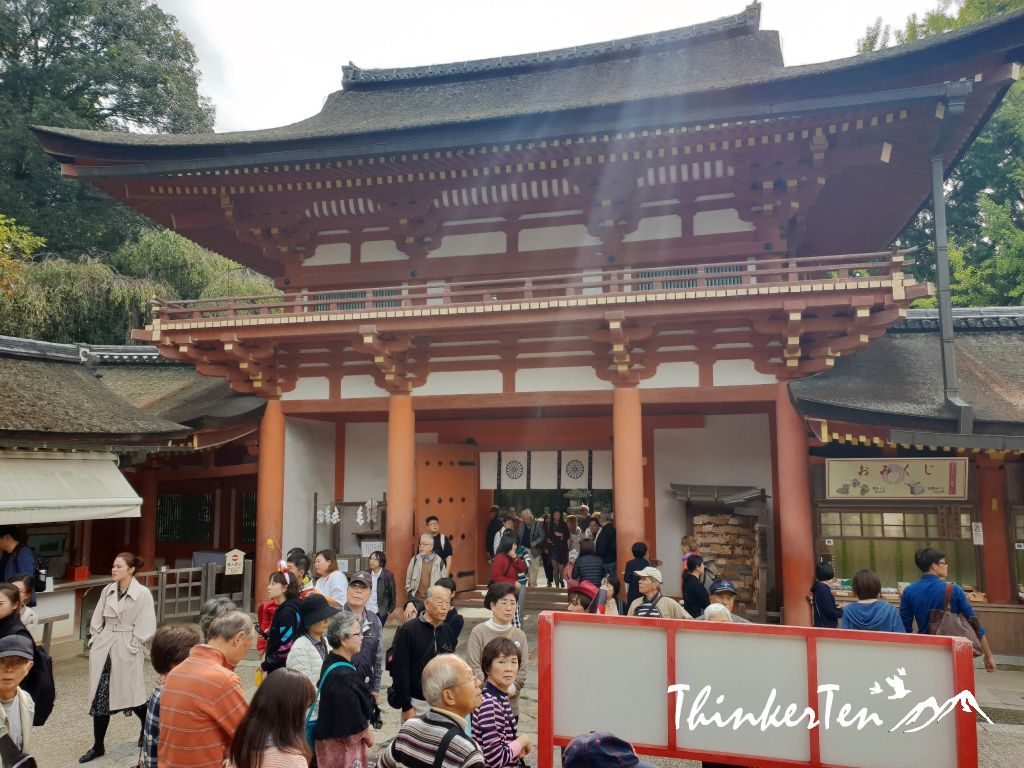 Kusaga Taisha Shrine, the thousand lanterns shrine in Nara