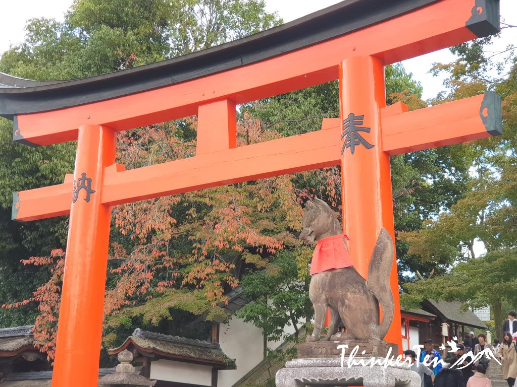 Fushimi Inari Shrine in Kyoto - The Memoir of Geisha Filmed Scene