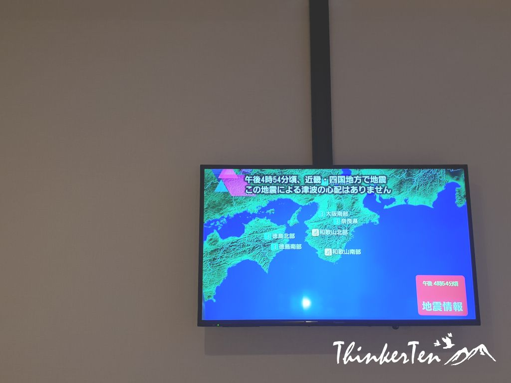 Where to stay in Uinversal Studio Japan - The Singulari Hotel & Sky Spa at Osaka Bay