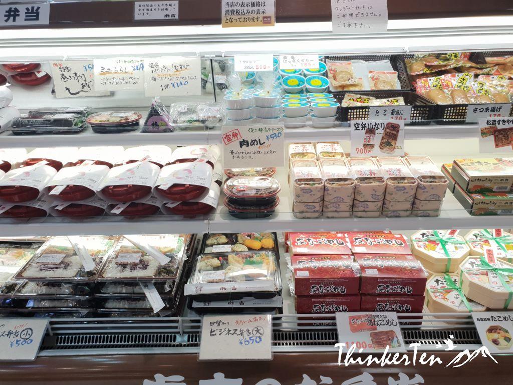 Hiroshima Airport Review - Why I choose Hiroshima Airport Over Kansai Airport to do self-drive in Kansai & Shikoku Region
