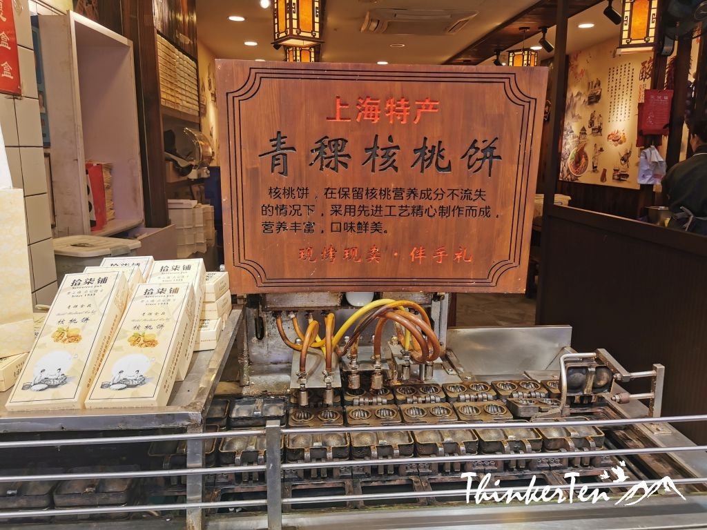 Top Snacks to eat in Cheng Huang Miao Shanghai 上海城隍庙