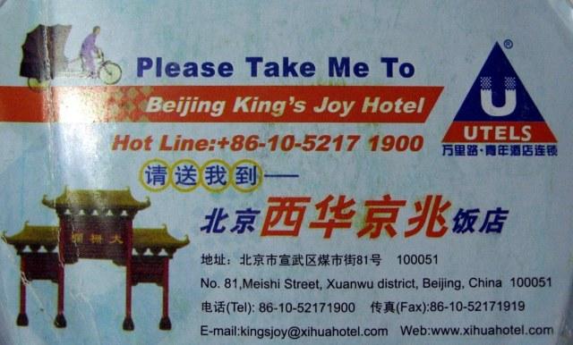 biglietto_cinese