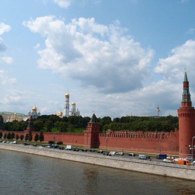 The Kremlin - Moscow (Russia)