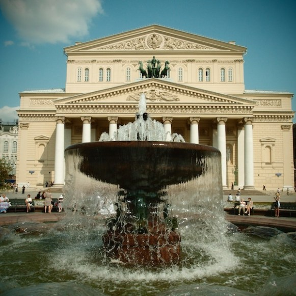 Bolshoi Theatre - Moscow (Russia)