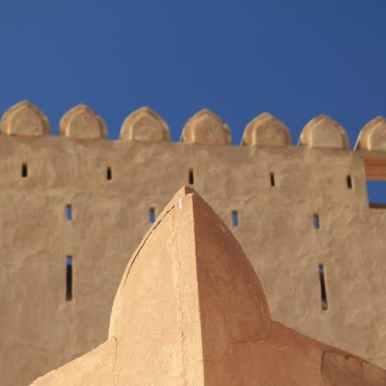Jabrin Fort, Oman