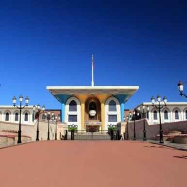 Muscat Royal Palace, Oman