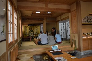 Macclesfield interior? Not yet but architects Mark Burgess plans to import this Japanese interior design