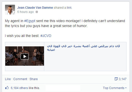 Jean Claude Van Damme share his version of Boshret Kher video