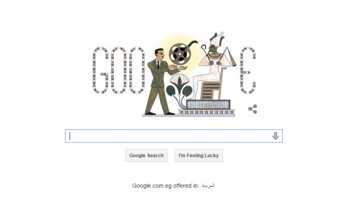 Google doddle Shadi Abdel Salam birthday