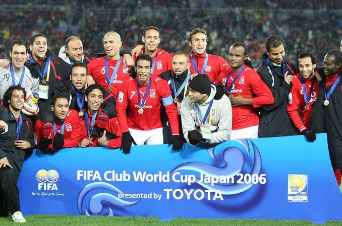 throwback Al Ahly also managed a third-place finish at the FIFA Club World Cup Japan in 2006