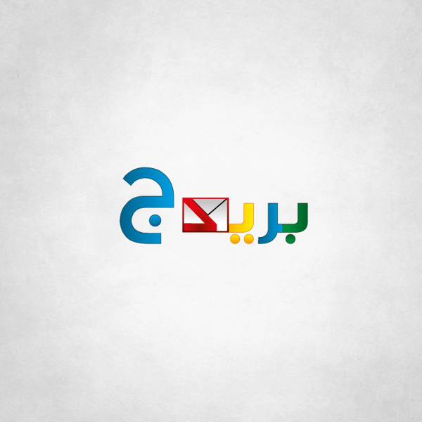 Google-Global-Brands-Logo-with-Egyptian-Flavour