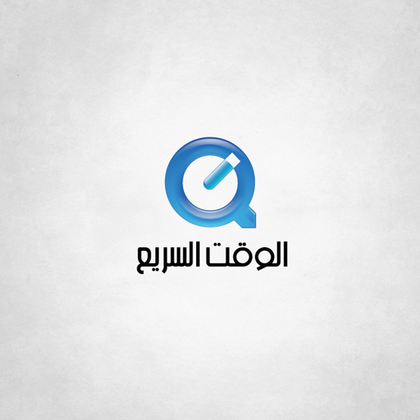 Quicktime-Global-Brands-Logo-with-Egyptian-Flavour