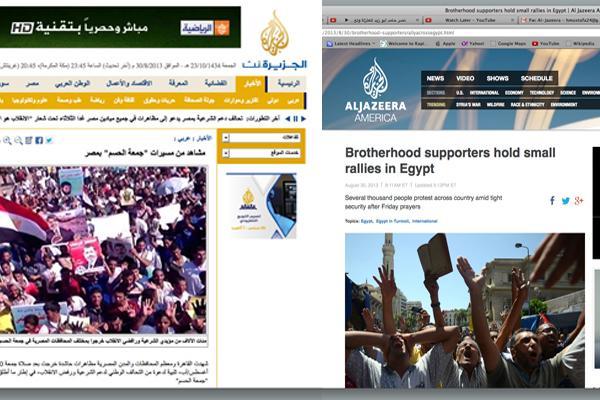 The Two Tongues of Al-Jazeera