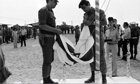 Last Israeli flag removed from Sinai Peninsula on 25 April, 1982 marking the end of Israeli control following 1967 war
