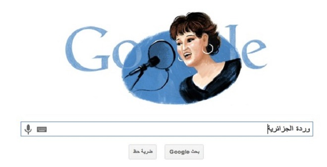 Singer Warda Al-Jazairia Gets A Google Doodle- Screenshot on 22 July 2013
