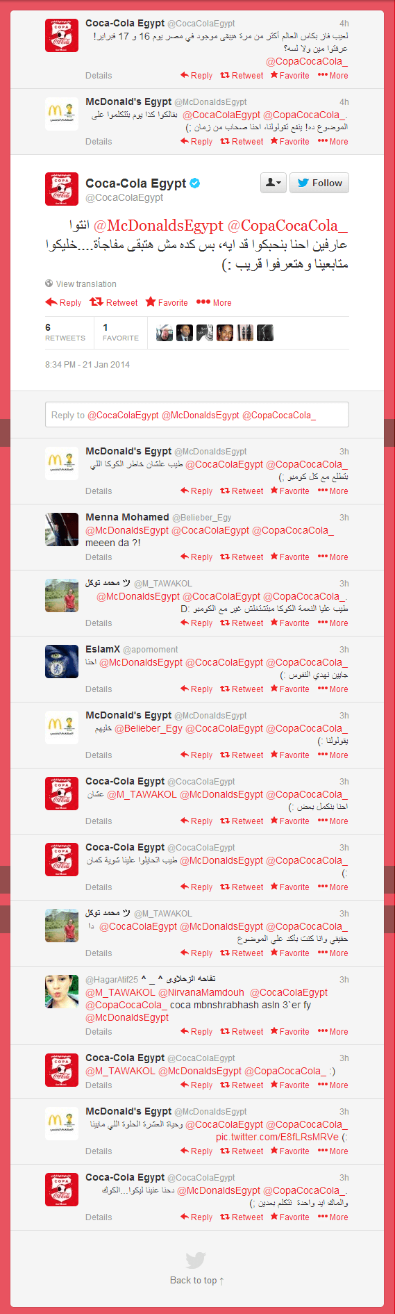 Twitter CocaCola Egypt and McDonalds Egypt Conversation