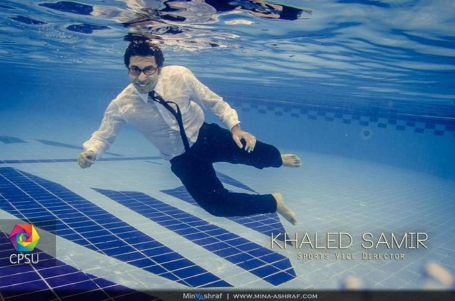 Khaled Samir