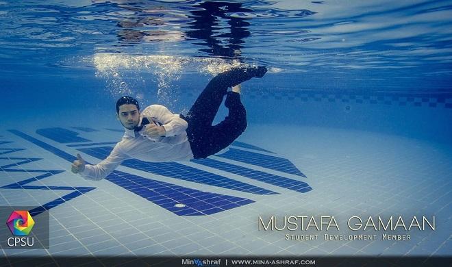 Mustafa Ghamaan