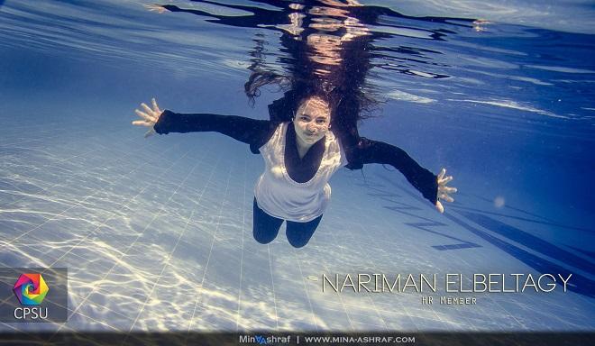 Nariman El Beltagy