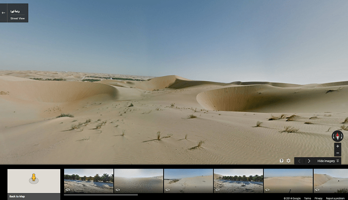 The Liwa desert in the UAE with Street View
