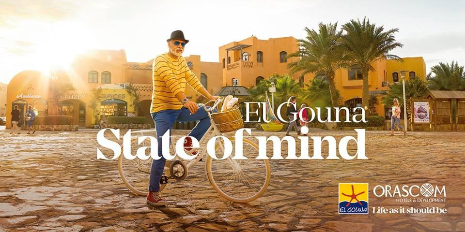 El Gouna Campaign - State of Mind 6