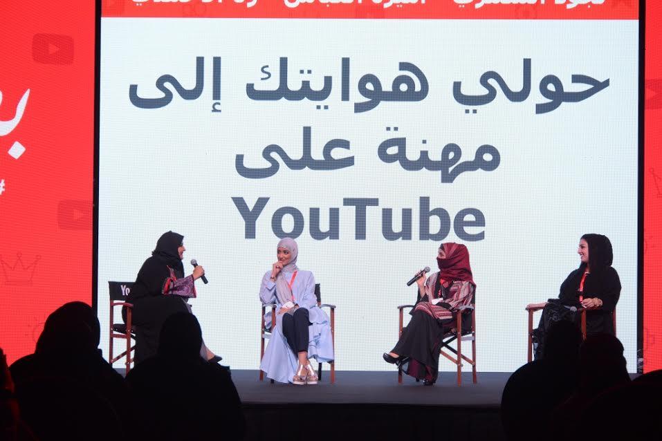 youtube-launch-batala-hub-for-arab-female-creators
