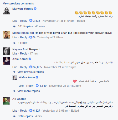 peoples-reactions-to-tamer-hosnys-post